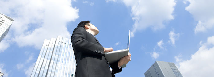 What is Cloud Computing and How Will it Benefit Your Business?, Hughes Xerographic